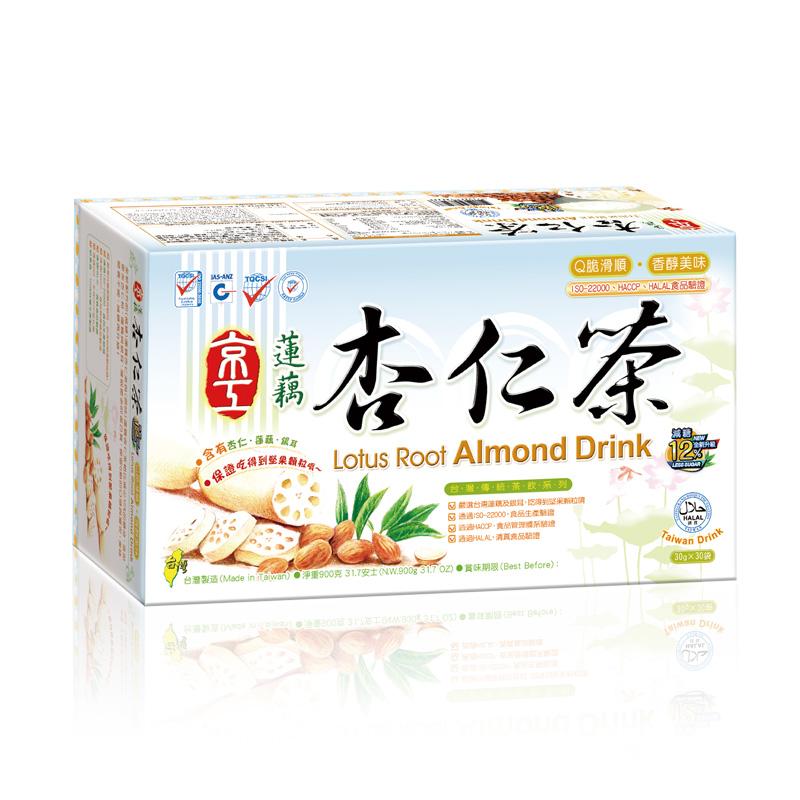 【暢銷冠軍】減糖蓮藕杏仁茶(30入) Less sugar Almond Drink