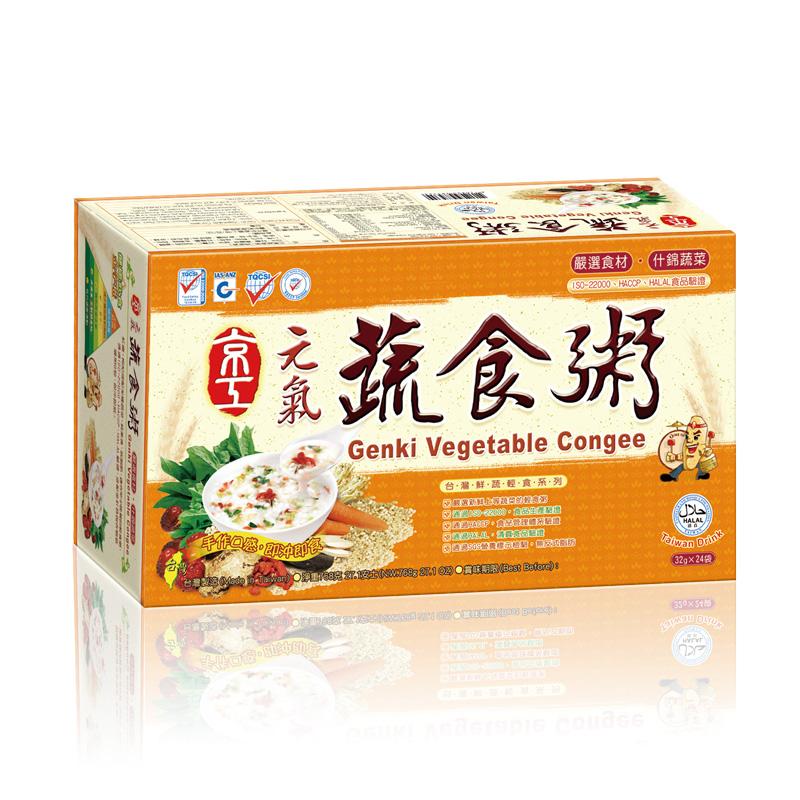 元氣蔬食粥(24入) Genki Congee