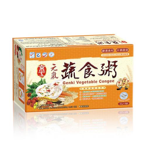 元氣蔬食粥(8入) Genki Congee