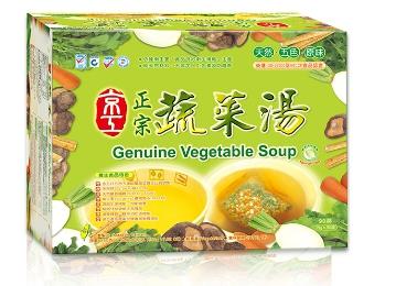 【買一送三】正宗蔬菜湯(90入) Genuine Vegetable Drink