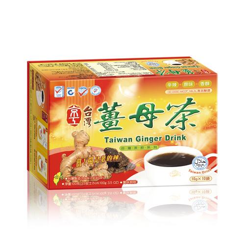 台灣薑母茶(10入) Taiwan Ginger Drink