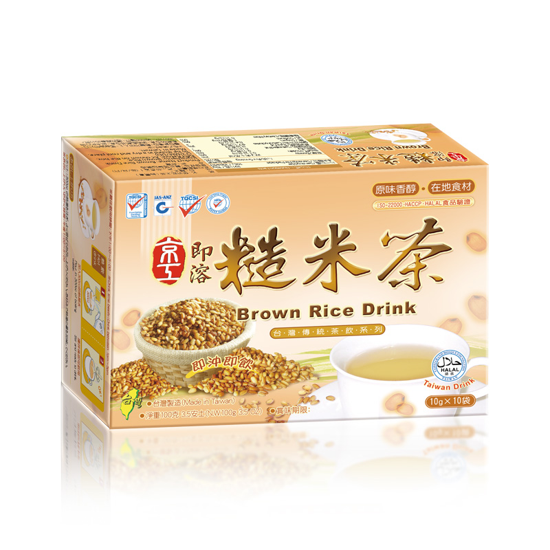 即溶糙米茶(10入) Taiwan Brown Rice Drink