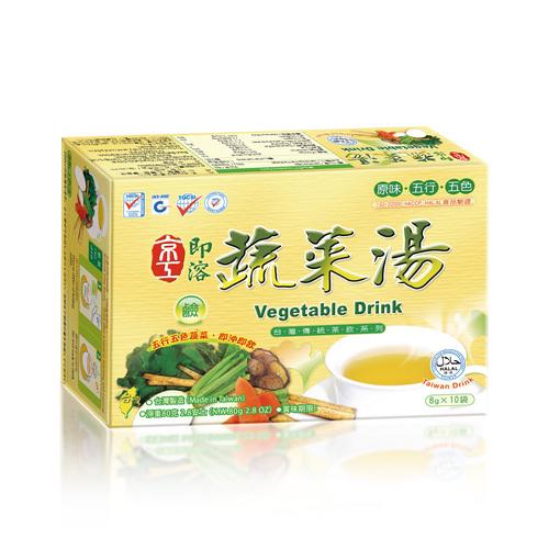 即溶蔬菜湯(10入) Taiwan Vegetable Drink