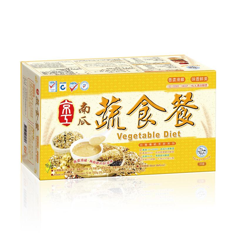 南瓜蔬食餐(30入) Pumpkin Vegetable Diet