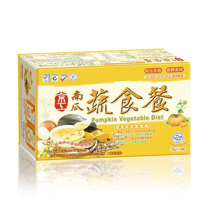 南瓜蔬食餐(10入) Pumpkin Vegetable Diet