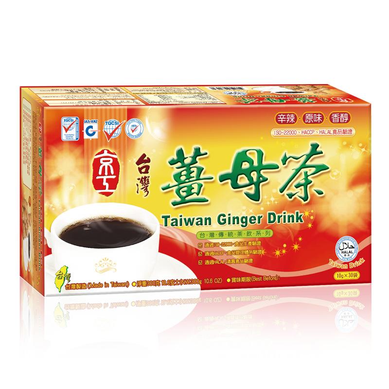 台灣薑母茶(30入) Taiwan Ginger Drink