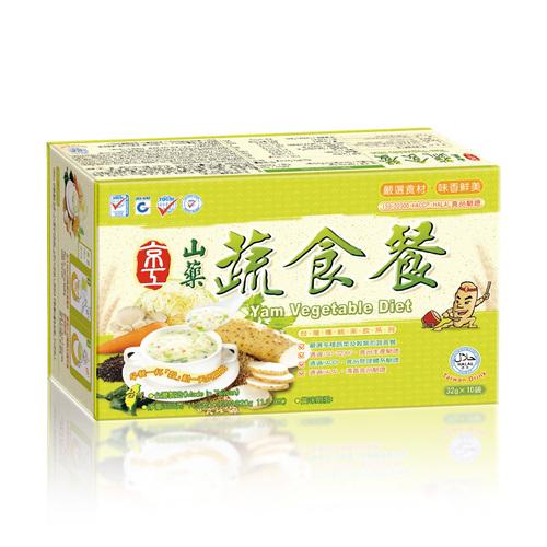 山藥蔬食餐(10入) Yam Nutritional Diet