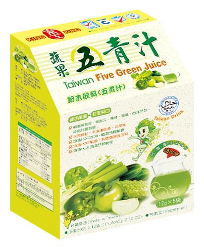 蔬果五青汁(5入) Five Green Juice