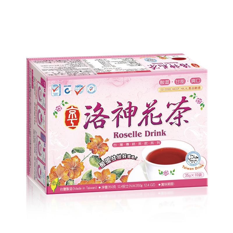 洛神花茶(10入) Roselle Tea