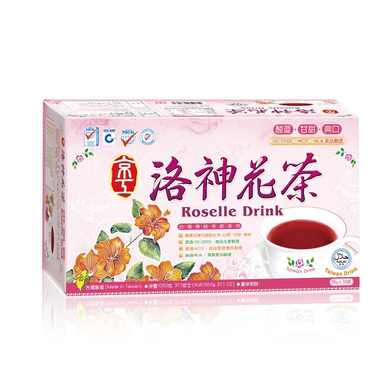 洛神花茶(30入) Roselle Tea