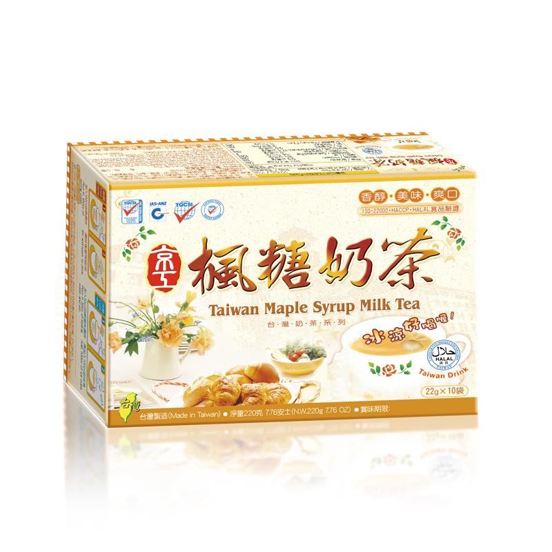 楓糖奶茶(10入) Taiwan Maple Syrup Milk Tea