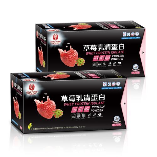 【兩件組】草莓乳清蛋白 ★免運費